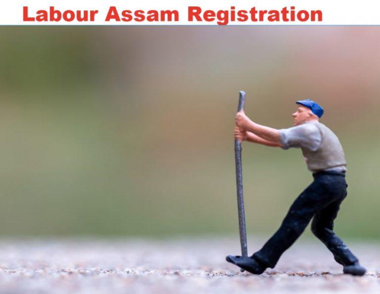 Assam Labour Registration