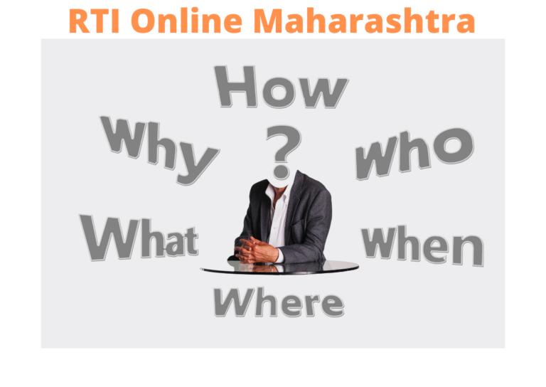 RTI Online Maharashtra