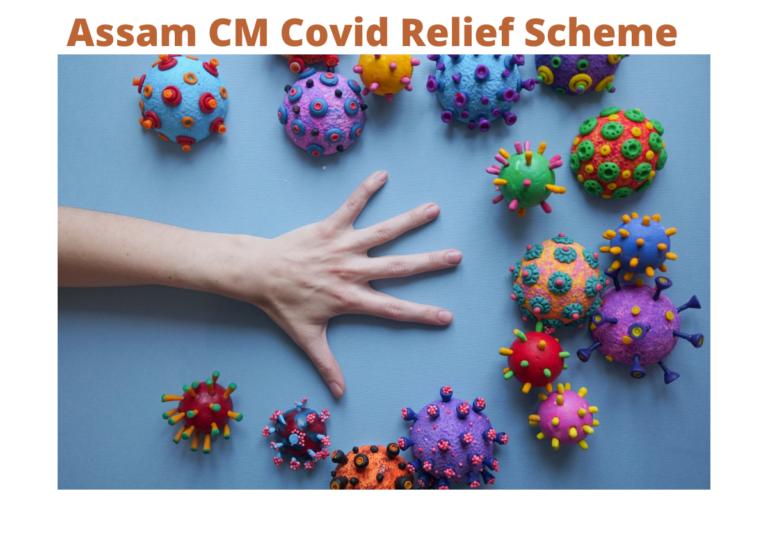 Assam CM Covid Relief Scheme