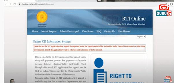 How to Check RTI Maharashtra Application Status Online