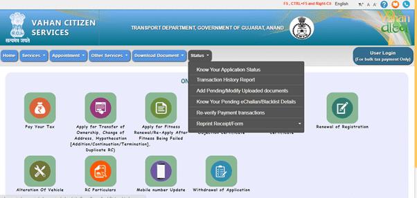 RC Application Status