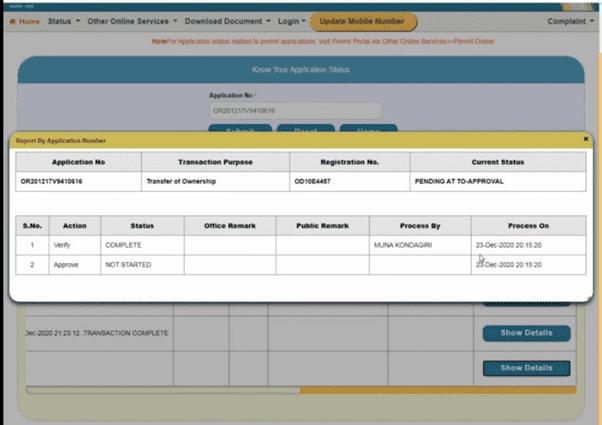 RC Book Application Status