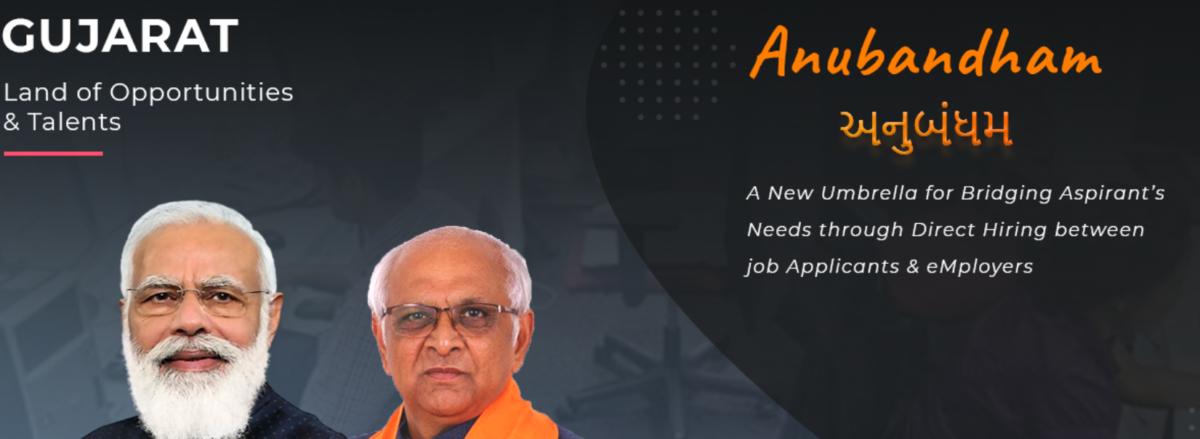 Anubandham Rojgar Portal
