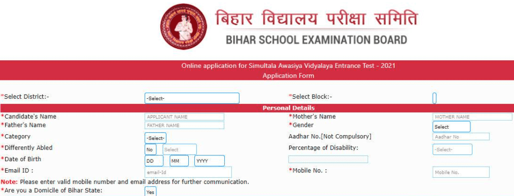 Simultala Awasiya Vidyalaya Online Registration Form 22