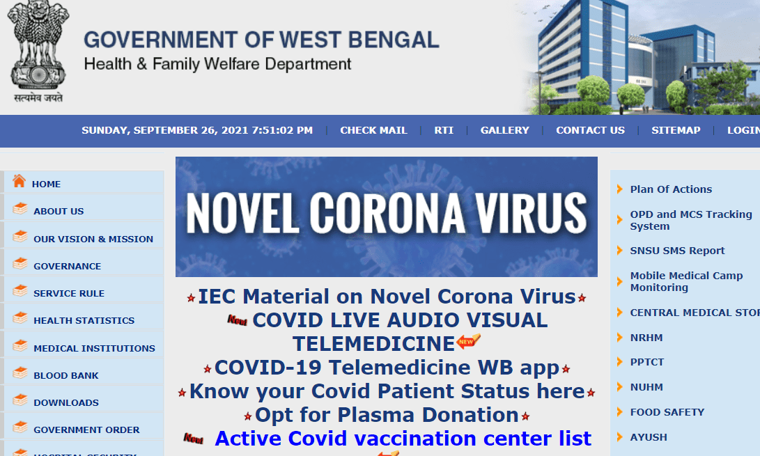 How to Check WB OPD Health Reports Online