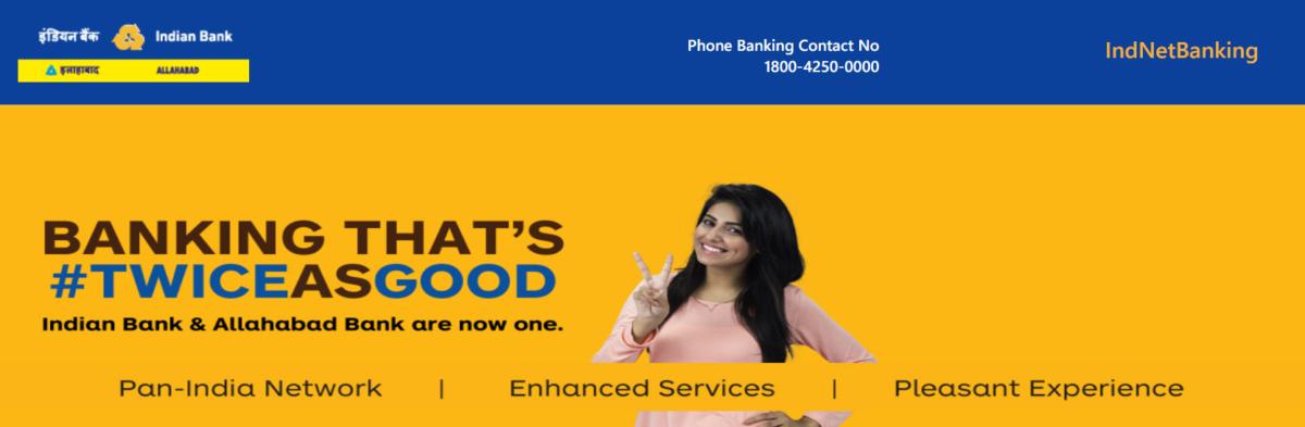 Indian Bank Personal Banking Login Procedure