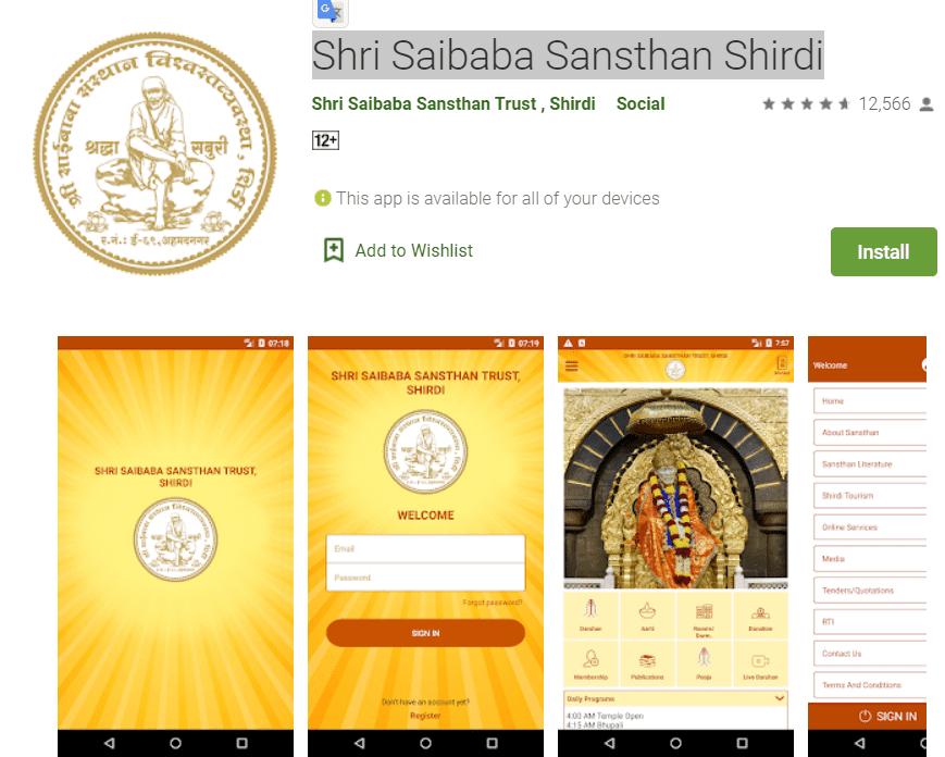 Shri Saibaba Sansthan Shirdi Mobile App