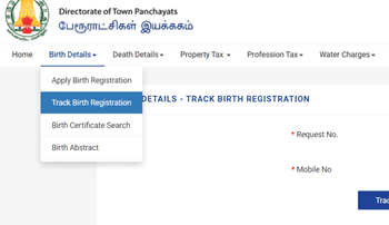How to Check Tamilnadu New Birth Certificate Application Status