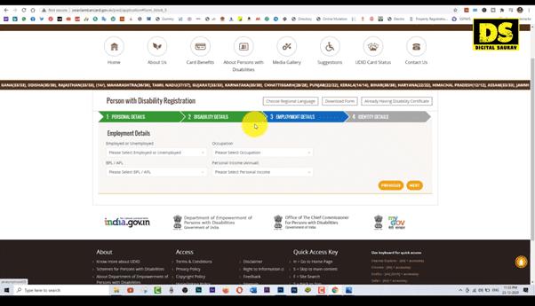 UDID Online for UDID Card Online