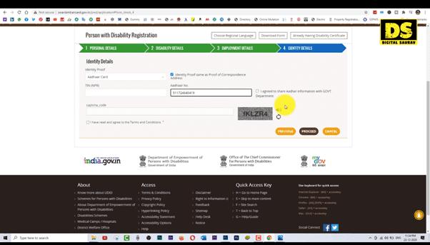 UDID Online for UDID Card Online Form