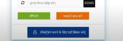 MP Jaati Praman Patra Apply Online