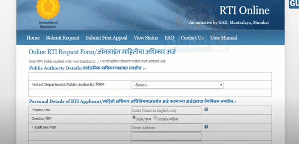 How to Apply New Application/New Appeal Online