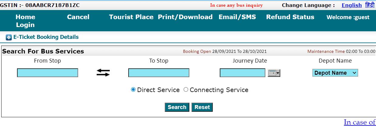 Rajasthan RSRTC Portal Login Procedure