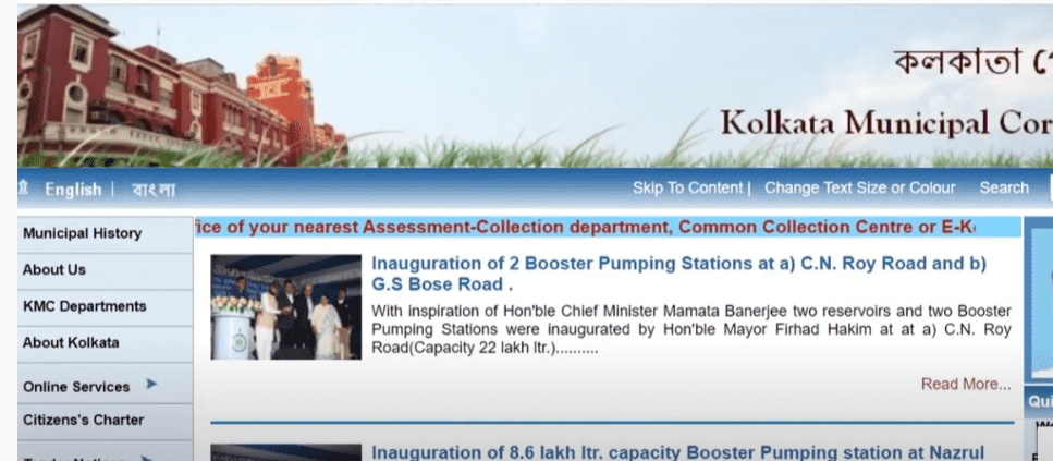 How to View KMC Property Tax Online