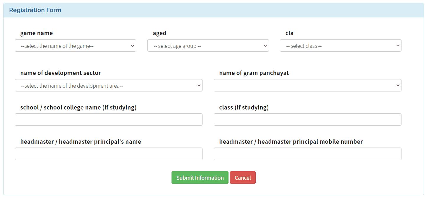 Khelo Banaras Online Registration Form