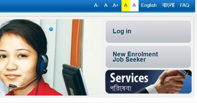 wb new job seeker apply
