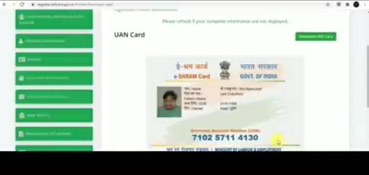 ई-श्रम कार्ड योजना कार्ड 2021 ऑनलाइन आवेदन करें, पंजीकरण फॉर्म, डाउनलोड @eshram.gov.in
