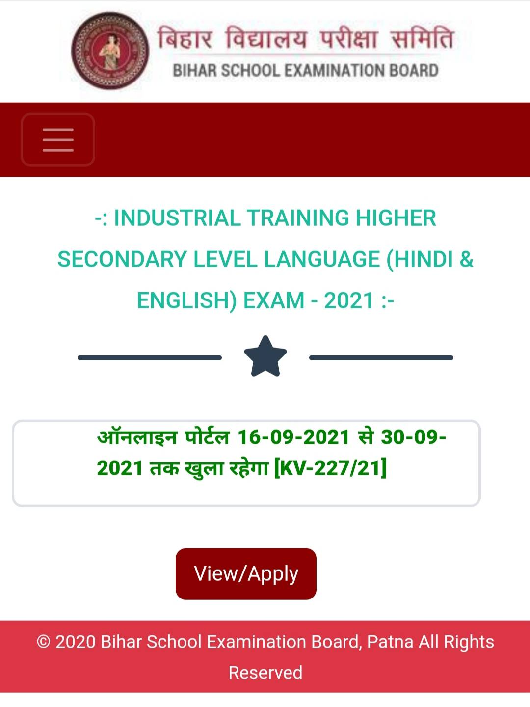 How to Apply Online for SAV Admission