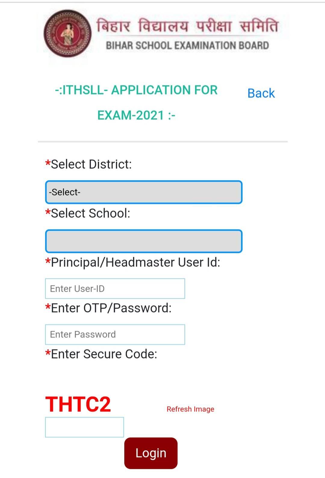 SAV Online Registration Form 22
