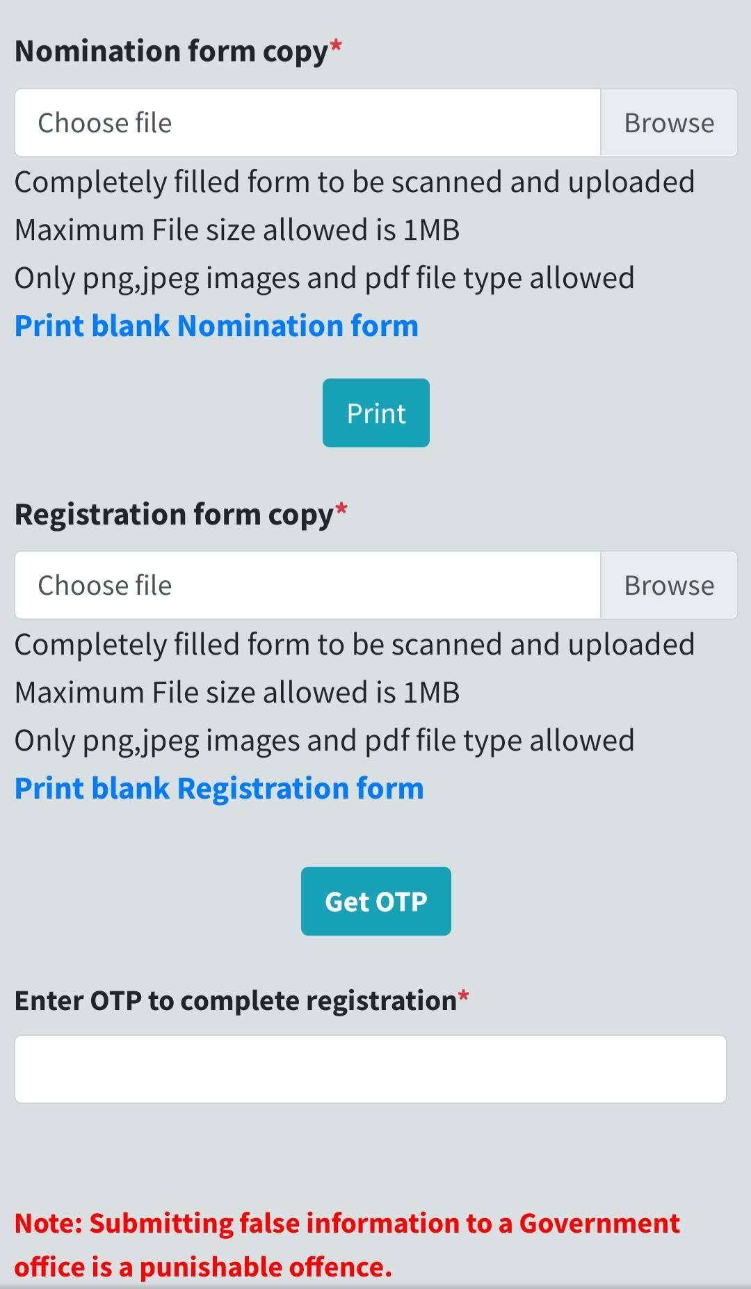 Labour Assam Registration  Form 2021