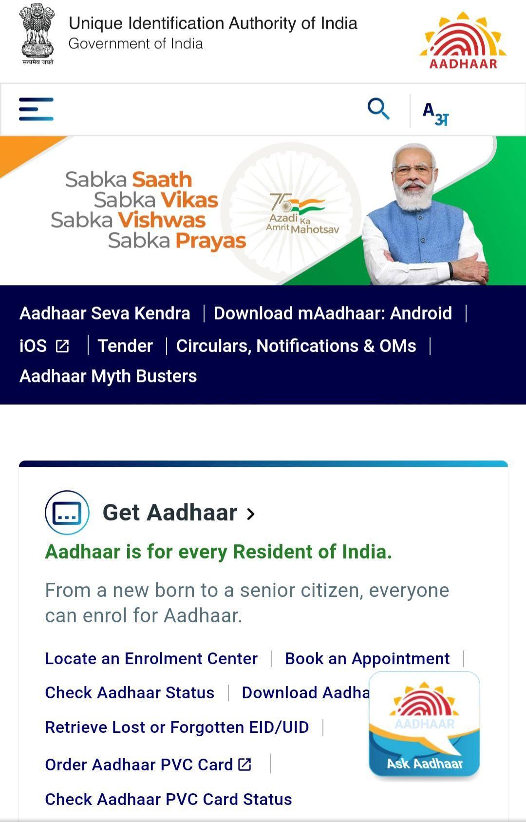 UIDAI Aadhaar Enrolment Centre