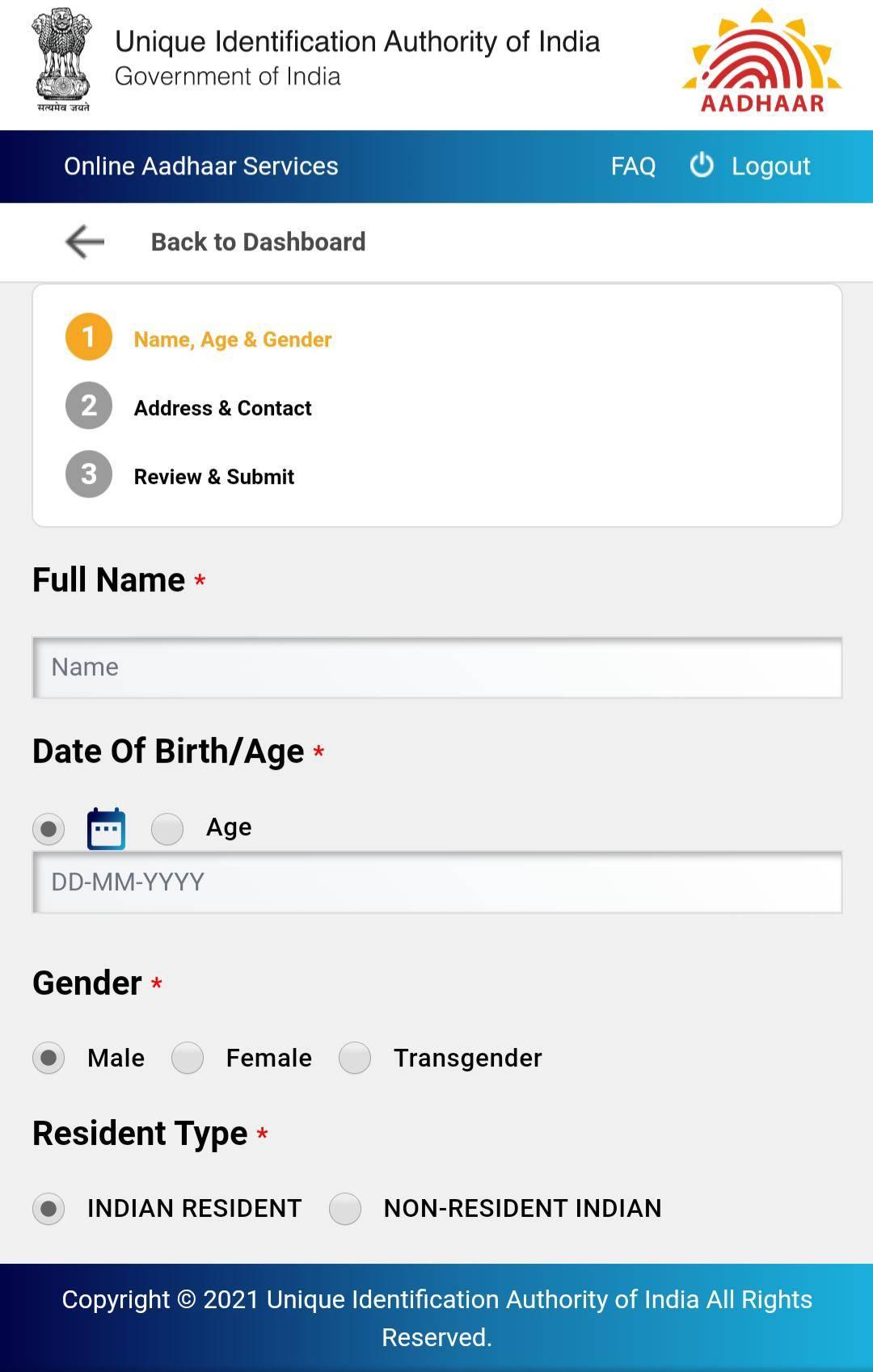 Apply UIDAI Aadhaar Enrolment Centre