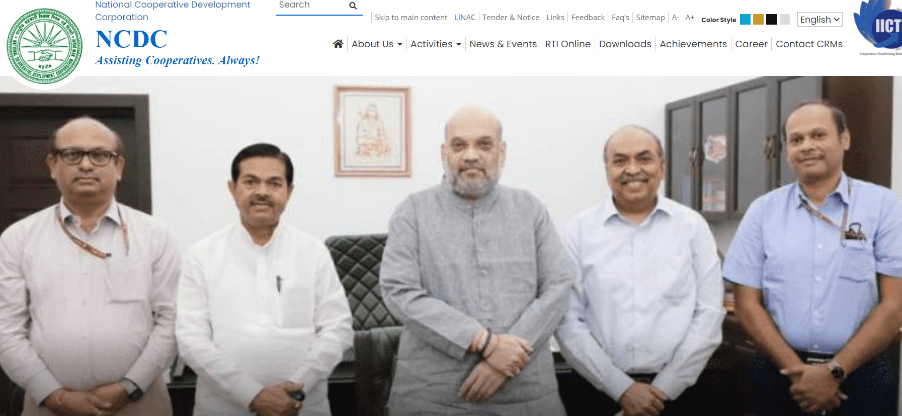 NCDC Sahakar Mitra