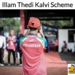 Tamilnadu Illam Thedi Kalvi Scheme