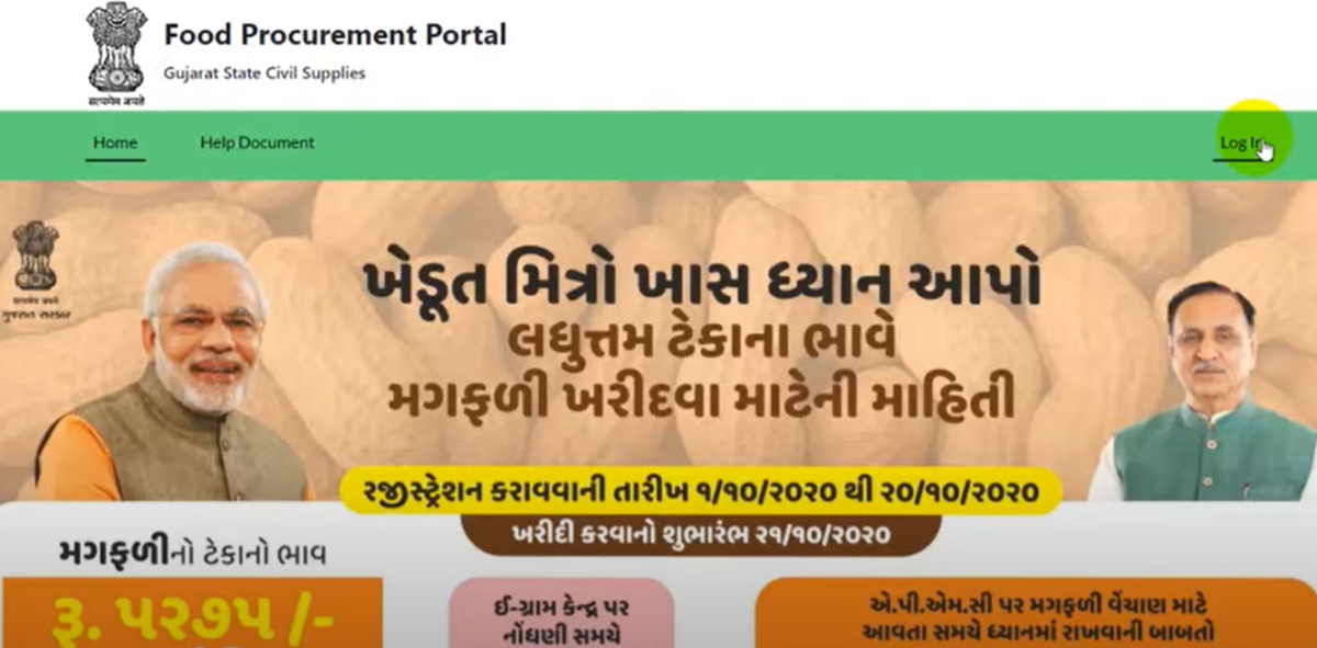 How to Apply Online for Teka Na Bhave Gujarat Groundnut Minimum Subsidy Price