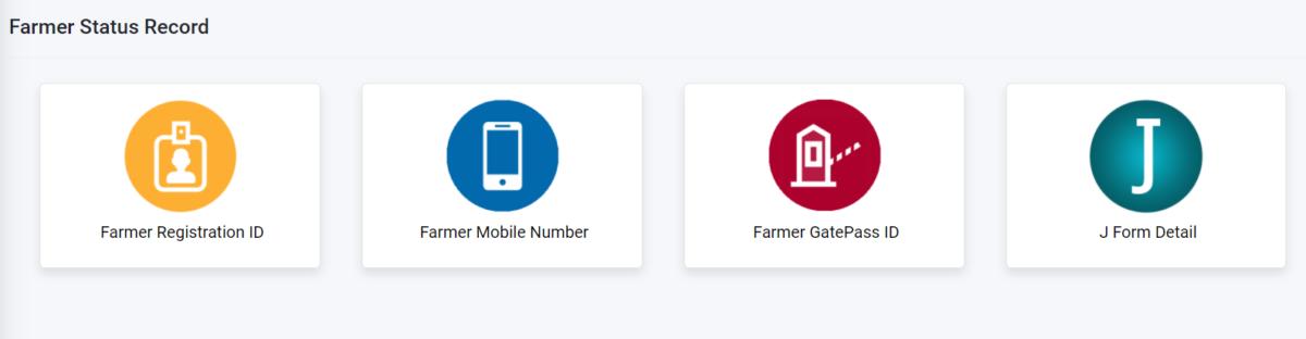 How to Search Farmer Records Online on E Kharid Haryana Portal