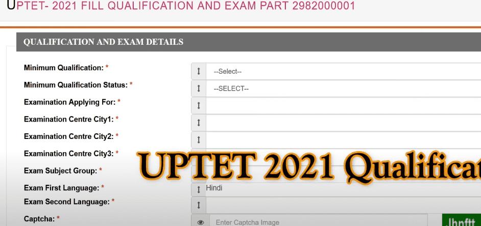 UP TET 2021 Online Form