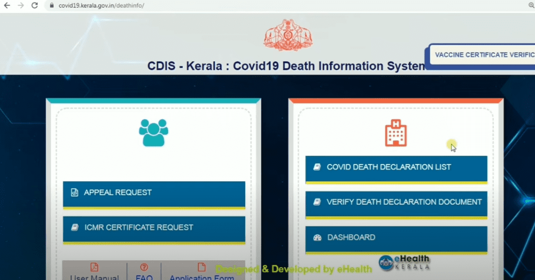 how to apply for kerala covid death certificate