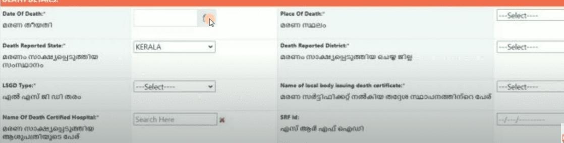 Apply kerala covid death certificate