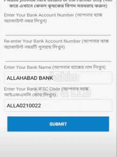 WB Khadya Sathi  Farmer Registration