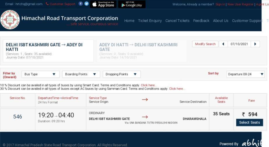 HRTC Online Booking - Himachal Roadways AC/Normal Bus Ticket Book @online.hrtchp portal