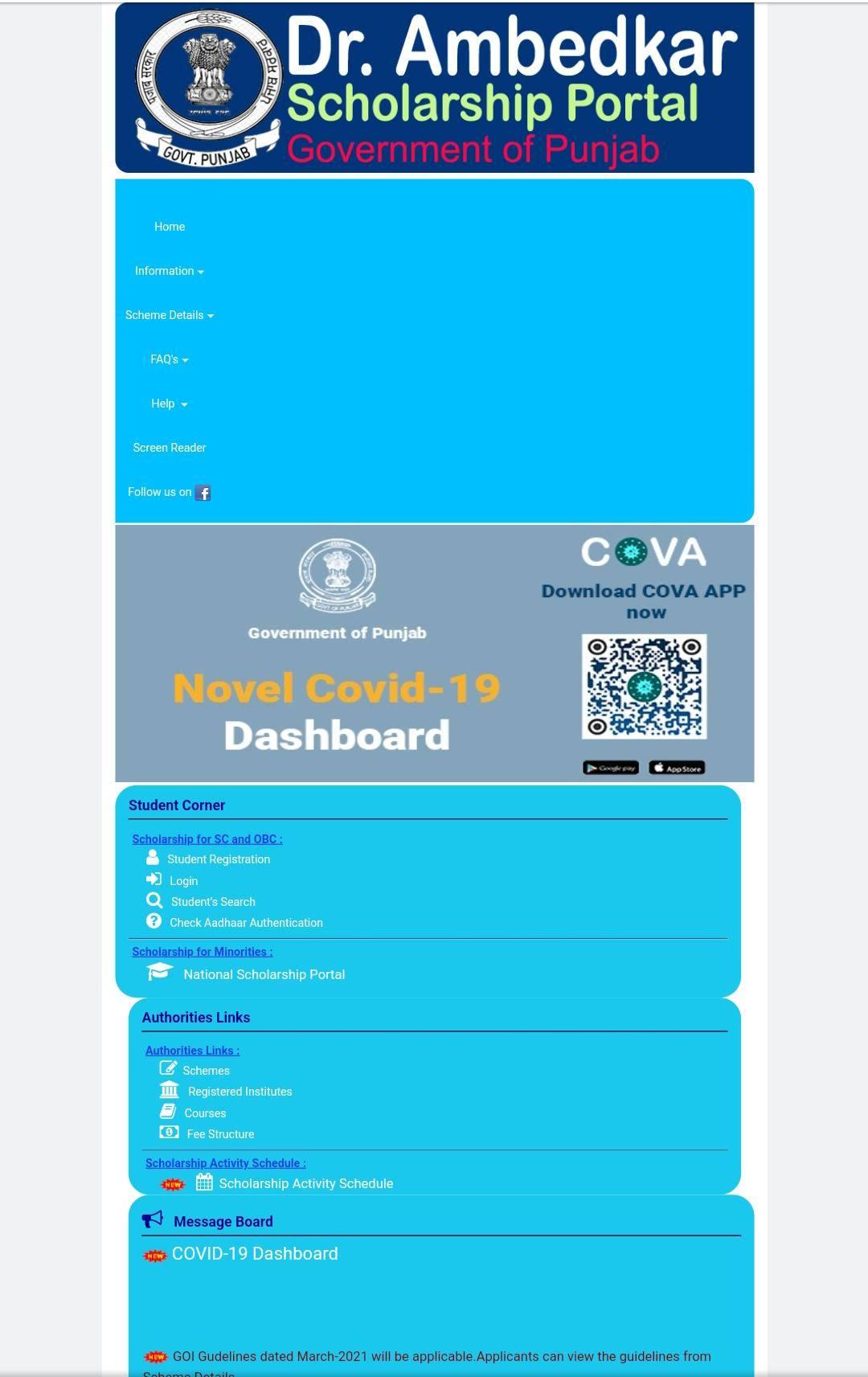 How to Apply Online for Dr. Ambedkar Scholarship Punjab