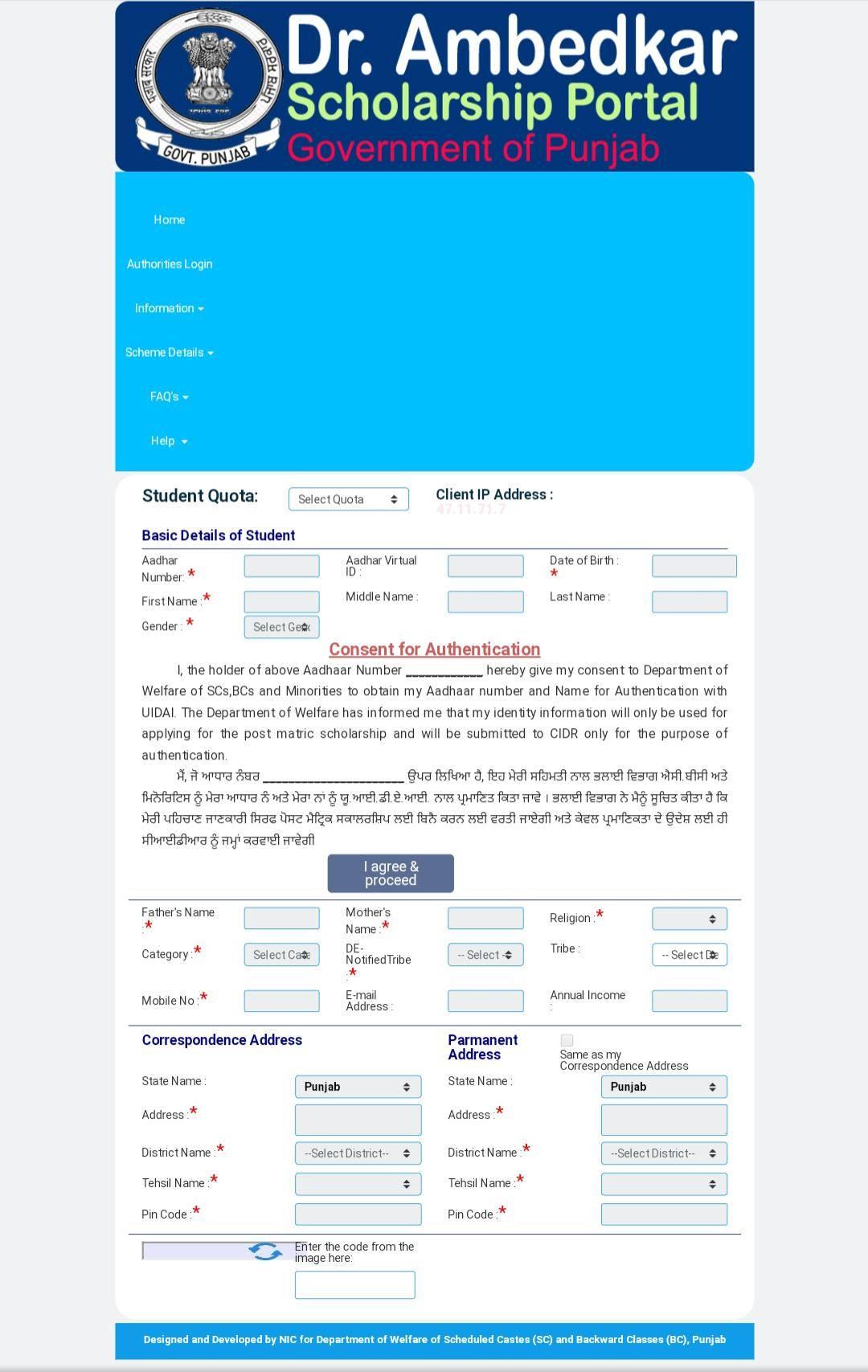 Apply Online for Dr Ambedkar Scholarship Punjab