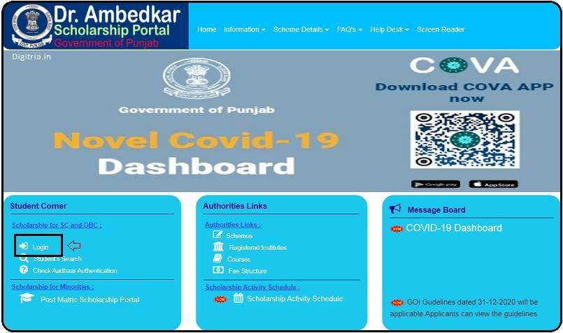 Ambedkar Scholarship Portal Login Procedure
