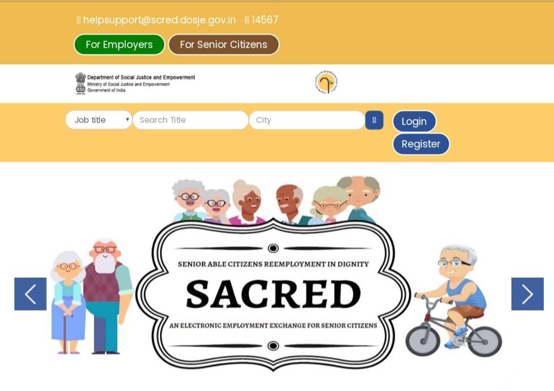 SACRED Portal New User Registration