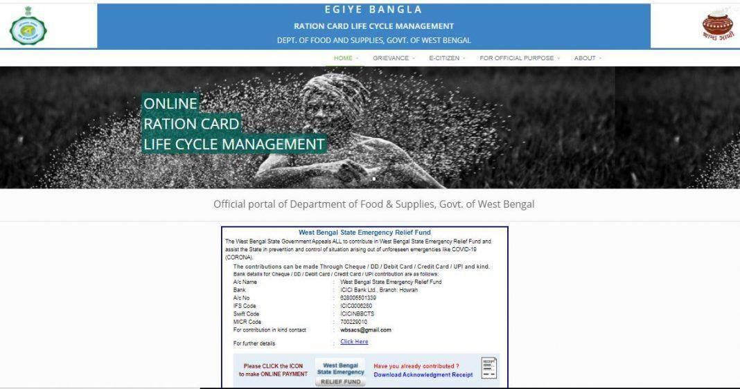WB Khadya Sathi Farmer Registration Online on Web Portal