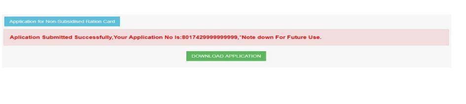 WB Khadya Sathi Farmer Registration Online