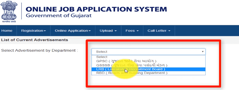 Apply Online for OJAS Gujarat Constable Bharti 2021