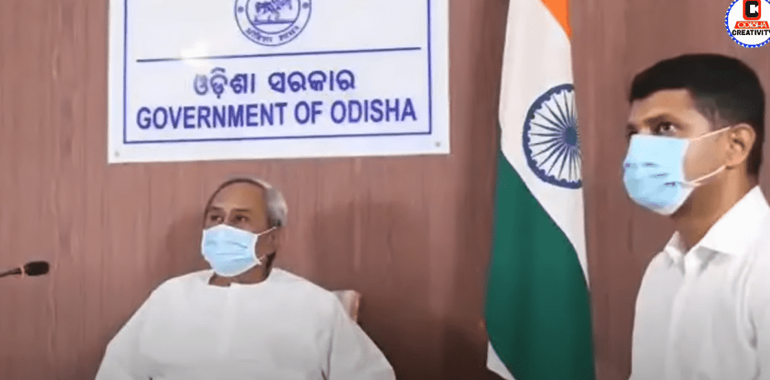 How to Apply Online for CPY Odisha SC/ST Free Coaching Scheme